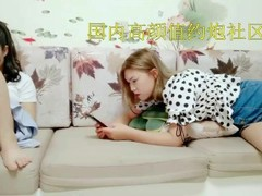 Chinese-情色剧情演绎女友闺蜜勾引眼镜哥 Thumb